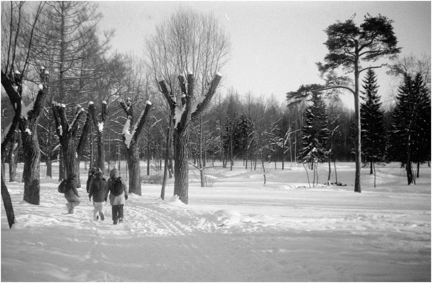 Smena-1953